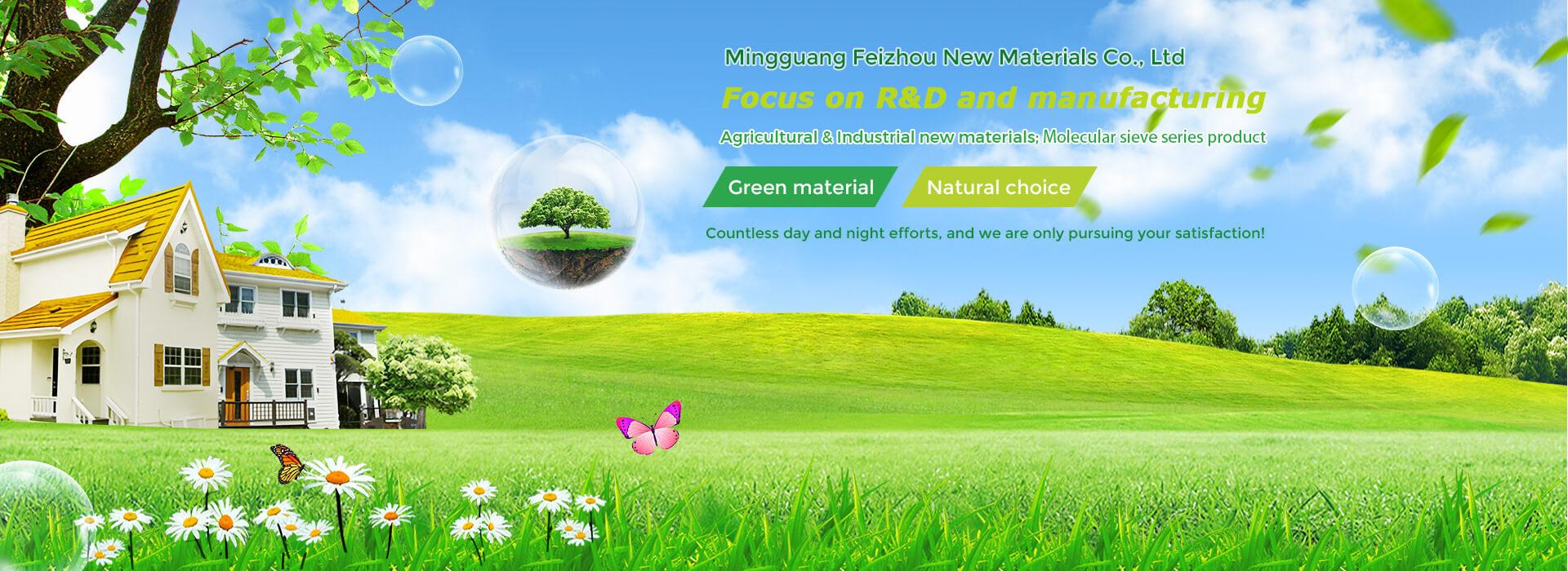 Mingguang Feizhou new materials Co., Ltd.