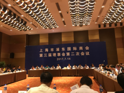 FEIZHOU was appointed as a director